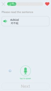HelloChinese Speech Audit Screenshot