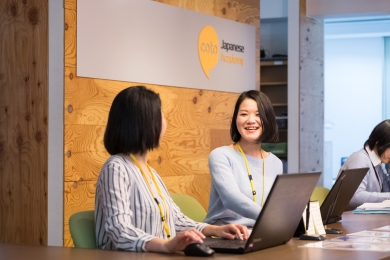 Staff Chat